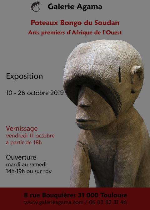 Exposition Poteaux Bongo